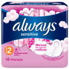 Прокладки Always Ultra Sensitive Normal Plus Single 4 капли 10 штук