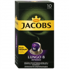 Капсулы Jacobs Lungo 8 Intenso 10 штук по 5.2 г