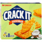 Печенье Orion затяжное Crack It Coconut 8 штук по 18 г