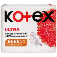 Прокладки Kotex Ultra Normal 4 капли 10 штук