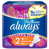 Прокладки Always Ultra Platinum Normal Plus Single 4 капли 8 штук