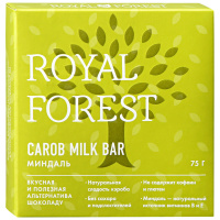 Carob Royal Forest milk bar миндаль, 75г
