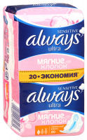 Прокладки Always Sensitive Ultra Normal Plus 4 капли 20 штук
