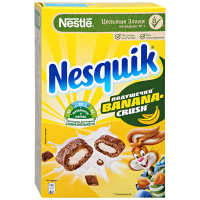 Подушечки Nesquik BananaCrush злаковые с начинкой со вкусом банана, 220г