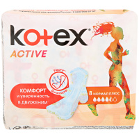 Прокладки Kotex Active Normal 4 капли 8 штук