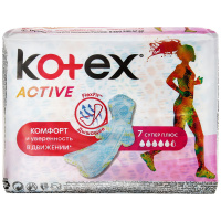 Прокладки Kotex Active Super 5 капель 7 штук