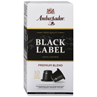 Капсулы Ambassador Black Label 10 штук по 5 г