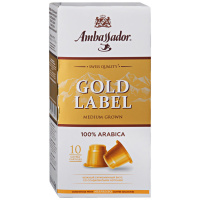 Капсулы Ambassador Gold Label 10 штук по 5 г