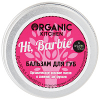 Бальзам Organic Shop для губ Organic Kitchen Hi Barbie 15мл