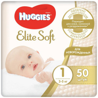 Подгузники Huggies Elite Soft 1 (3-5 кг, 50 штук)