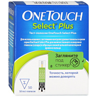 Тест-полоски OneTouch Select Plus №50