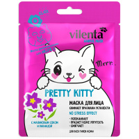 Маска для лица Vilenta Animal Mask Pretty Kitty снимает признаки усталости с Малиновым соком и Лавандой 28 г