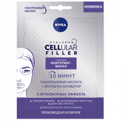 Маска для лица Nivea Hyaluron Cellular Filler тканевая 28 г
