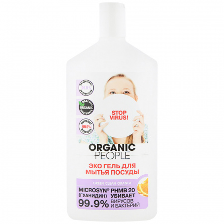 Гель для мытья посуды Planeta Organica Organic People Green clean orange 500 мл