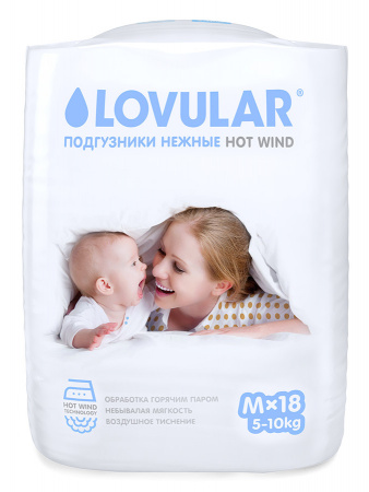 Подгузники Lovular Hot Wind M (5-10 кг, 18 штук)
