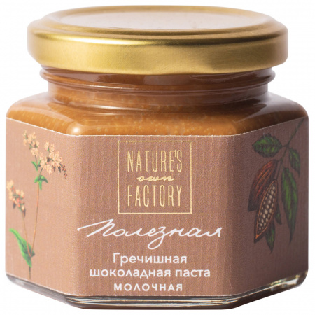 Паста шоколадная гречишная Nature's Own Factory молочная 120г