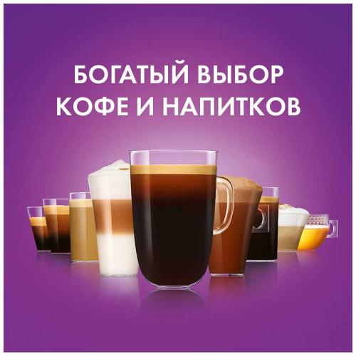 Капсулы Nescafe Dolce Gusto Американо 16 штук по 8 г
