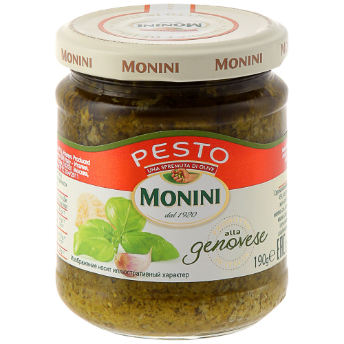 Соус Monini Pesto Genovese 190 г