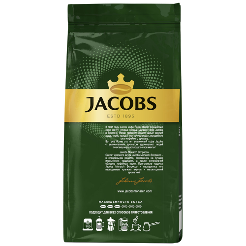 Кофе Jacobs Monarch молотый 230 г