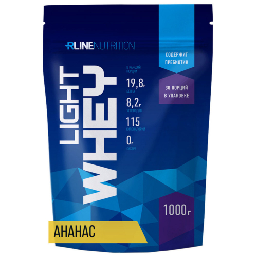 Протеин RLine Light Whey ананас 1 кг