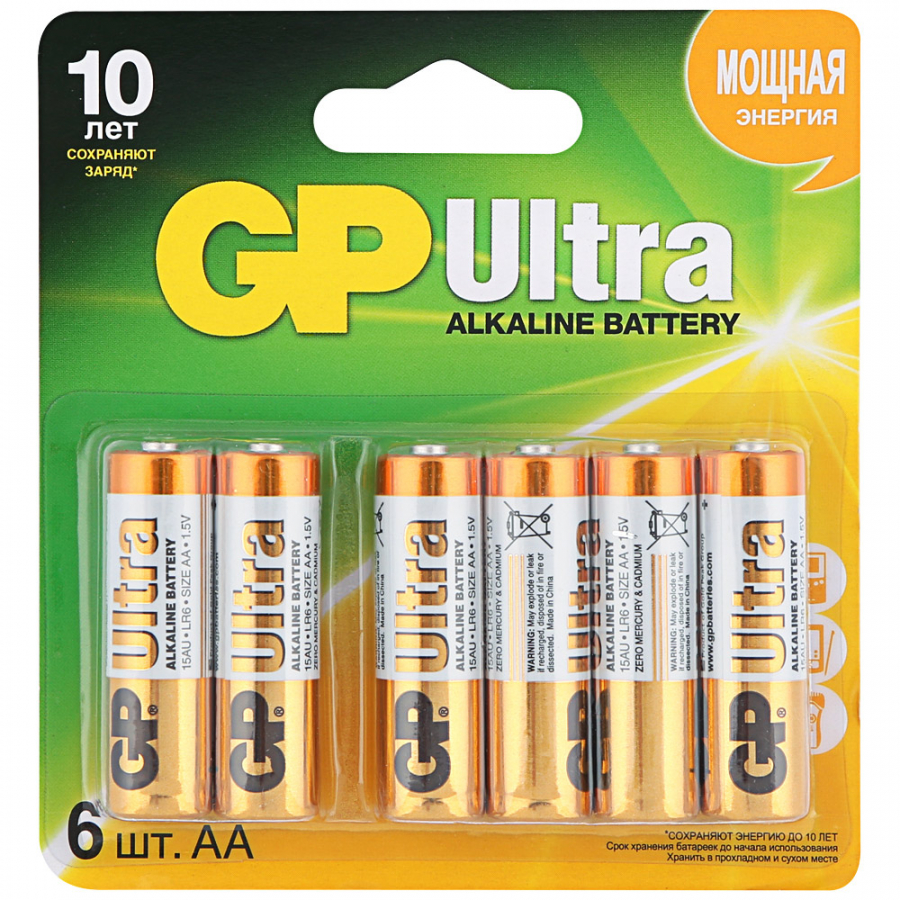 Батарейки алкалиновые GP Batteries 15AU4/2-CR6 Ultra АА 1.5 V (6 штук)