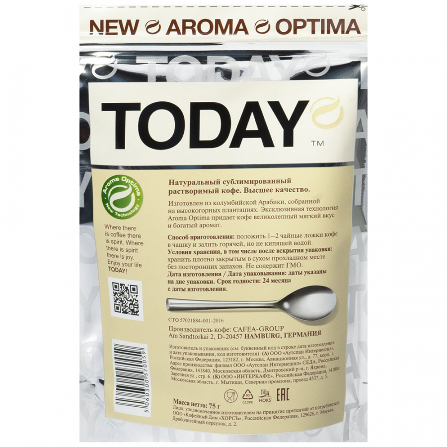 Кофе Today Pure Arabica растворимый сублимированный 75 г