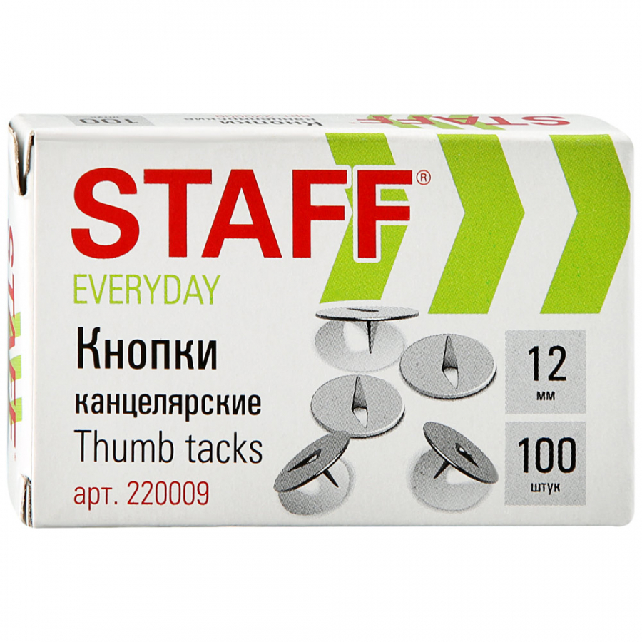 Кнопки канцелярские Staff Everyday 100 штук