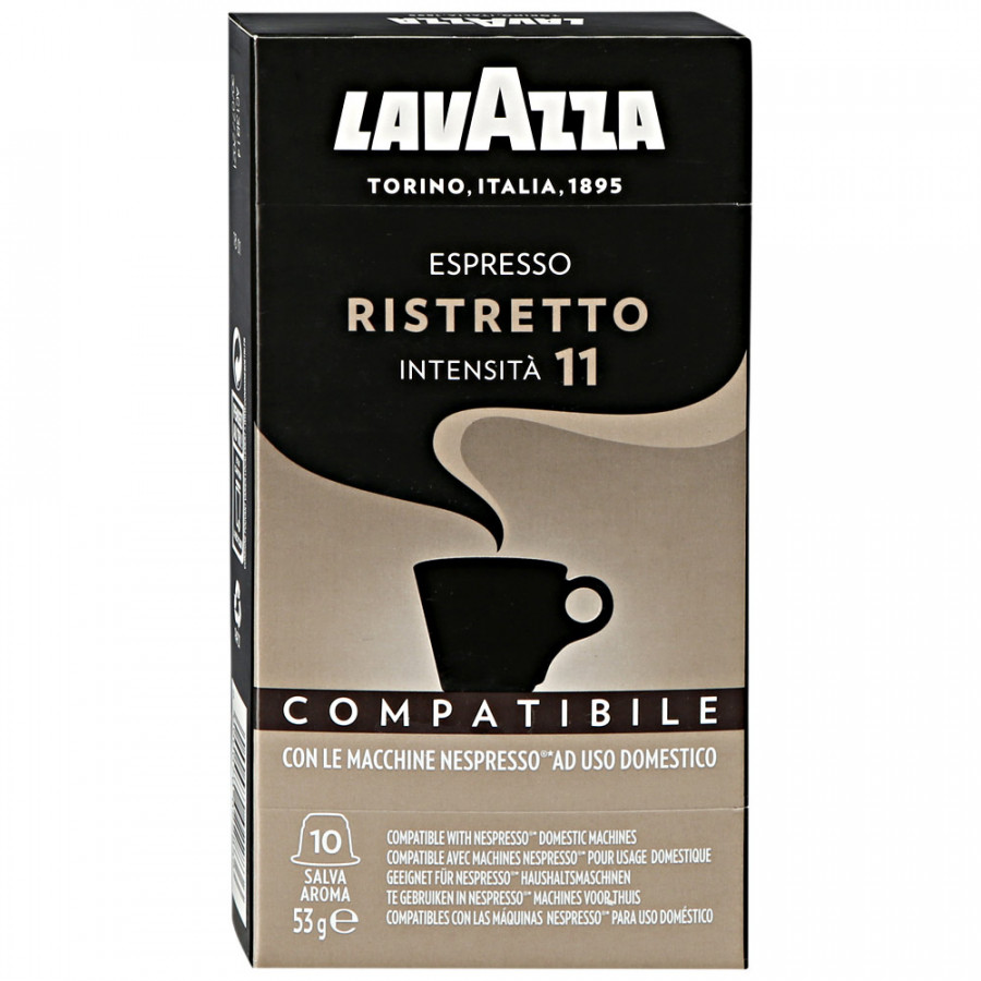Капсулы Lavazza Espresso Ristretto 10 штук по 5.3 г