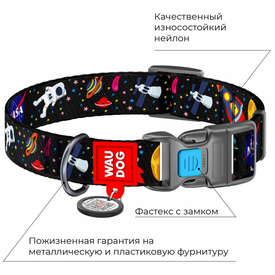 Ошейник WAUDOG Nylon NASA (ширина 20 мм, длина 24-40 см)