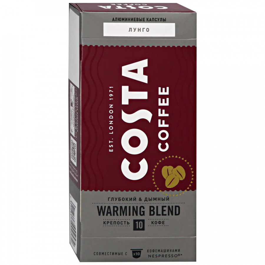 Капсулы Costa Coffee Warming Blend Lungo 10 капсул 55 г